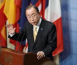 .美方人士称:潘基文有意参与下届韩国总统竞选.