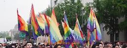 .Thousands march through central Seoul in Queer parade .