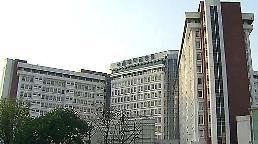 .首尔大学医院亏损严重 赤字达1931亿韩元.