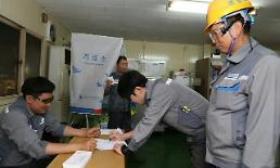 Daewoo shipyard workers vote over proposed strike