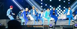 EXO reaches for triple million seller to global fandom: Yonhap