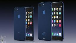 Concept rendered images of rumored Deep Blue iPhone reveal online