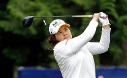 S. Korea confirms top seed in womens golf competition: Yonhap