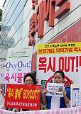 .Prosecutors seek arrest warrant against former Oxy CEO .