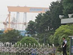 Former Daewoo shipyard official arrested for embezzling $15 mln