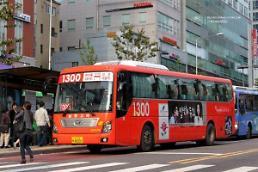 .仁川-首尔广域公交车有望上调票价.