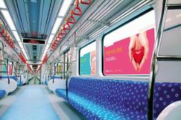Women-only subway cars put forward in Busan