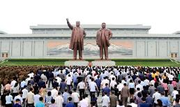Pyongyang confirms withdrawal of personnel from Uganda