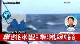Two Koreans killed in fishing vessel mutiny in Indian Ocean