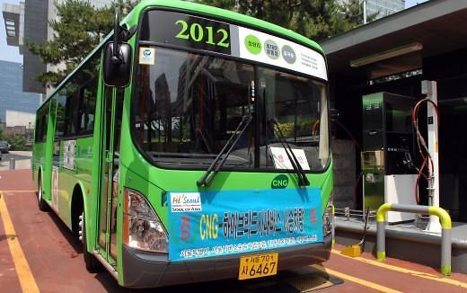 韩国大众交通自来水等公共费用上涨 国民经济负担加重