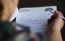 Rights watchdog rules against campus rules on TOEIC