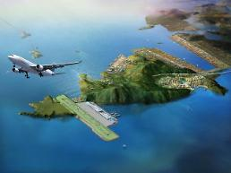 South Korea scraps controversial plan to build new airport