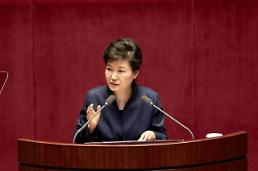 South Korean leader urges tight defense against IS
