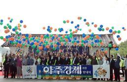 장흥국제통합의학박람회 D-100 성공개최의지 고조