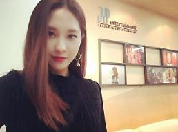 miss As Fei to make solo debut in summer