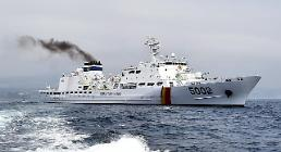 .South Koreas biggest coastguard ship in service.