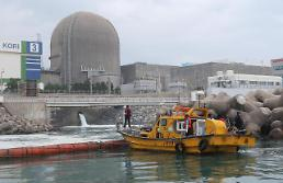 Construction of two more nuclear reactors approved in South Korea