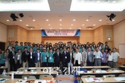 충남도, 청소년유해환경감시단 활성화 방안 논의
