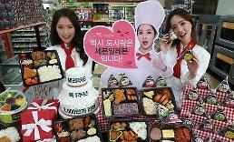 .韩国便利店盒饭受宠 年销售额近30万.