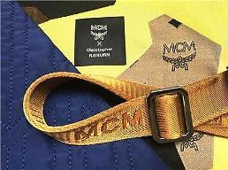 .韩圣珠集团借MCM起死回生 引领名品市场新方向.