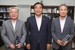 청주시체육회 정년퇴직자 감사패 수여