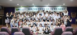 순천향대학교 부천병원 의대생을 위한 1일 병원 체험행사