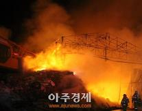 목동 신축공사장서 불..인명피해는 없어