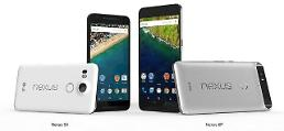 Google to release its own smartphones: reports