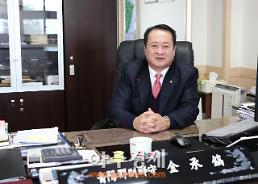 30일 명예퇴임 김승호 청양 부군수, 스마트행정으로 청양 발전가능성 높여