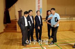 안산시의회 성준모 의장 고교체육시설 개선 현장활동