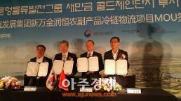 군산시-새만금개발청, 대규모 투자설명회 개최
