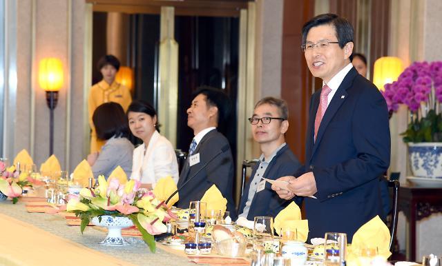 황 총리, 리커창 中총리와 회담 '불법조업 어선 강력 단속' 요청