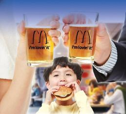 .Food giant CJ group joins race to buy McDonalds.
