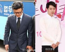 이주노·박유천, 성추행-성폭행으로 오늘(30일) 나란히 경찰조사…각각 용산·강남서