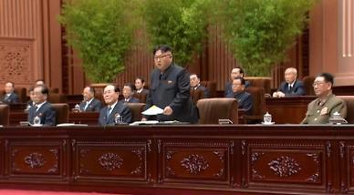 .Kim given chairmanship of North Koreas new body .