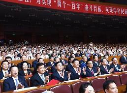중국 공산당 창립 95주년 경축대회 7월 1일 개최