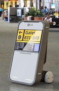 韩国仁川机场将投入指南机器人 提供中文问答服务