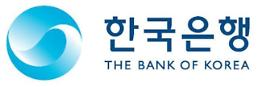 Central bank approves $8.7 bln loan for corporate restructuring