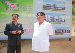 North Korean leader may have gained more than 40 kg: NIS