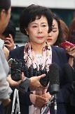Lotte founders daughter faces arrest for corruption