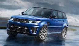 Jaguar Land Rover Korea to make nearly 4,000 recalls