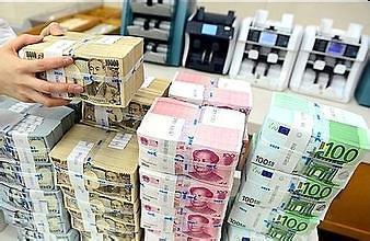韩6月外汇储备资产排世界第七 减少10亿美元