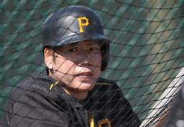.Pirates Kang Jung-ho under investigation for alleged sexual assault.