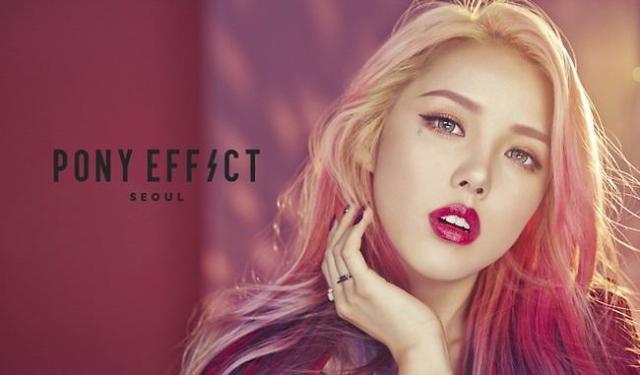 韩国网络美妆达人纷纷推出自主品牌 撼动化妆品市场版图