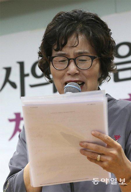 检察官自杀引社会共鸣 韩国特有组织文化遭诟病