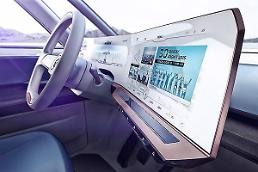 .LG and Volkswagen team up to create connected cars.