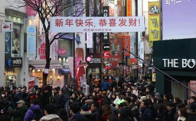 韩国旅游发展局携手百度 以增加赴韩旅游信息在华曝光率