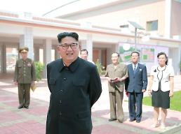 US sanctions on Kim over human rights abuses: Yonhap