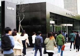 .Internet portal Naver surveyed as most favored by job seekers.