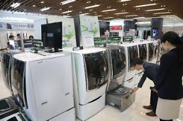 LG Electronics flags highest quarterly profit in two years
